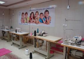 راه اندازی اولین کارگاه خیاطی ویژه زنان سرپرست خانوار