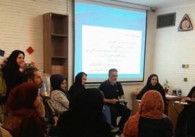 برگزاری اولین جلسه کارگاه روانشناسی چهل قدم تا عاشقی(دوره جدید)